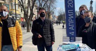 Найден Зеленогорски: Силната местна власт е в основата на функциониращата демокрация
