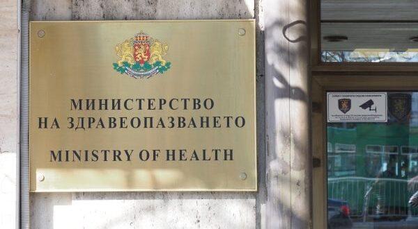 Кои противоепидемични мерки се отменят от 12 до 30 април