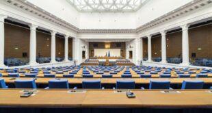 на 15 април първо заседание на 45 Народно събрание