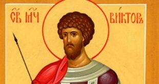 На 18 април църквата почита Виктор Никомедийски