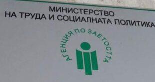 Продължава срокът на действие на 4 мерки за запазване на заетостта