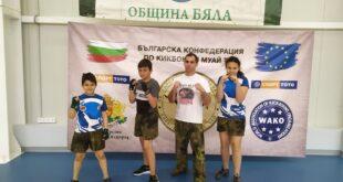 Престижни отличия за бойците от школата на Митко Божанов от Белене