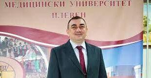 Професор Добромир Димитров е новоизбраният ректор на Медицински университет – Плевен с мандат на управление 2021 – 2025 година
