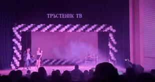 Благотворителен Великденски концерт в Тръстеник
