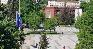 """""""Българско е!"""" в град Плевен"""