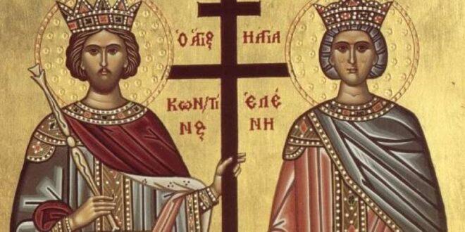На 21 май почитаме Свети Константин и Елена