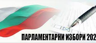 ЦИК определи – българите в чужбина ще гласуват в общо 502 секции