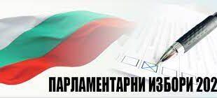 ЦИК публикува Хронограмата за изборите на 11 юли т.г.