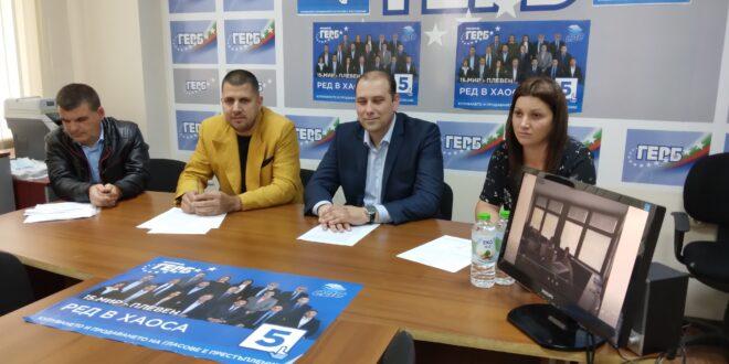 ГЕРБ-Плевен: РИК се готви да манипулира вота в област Плевен