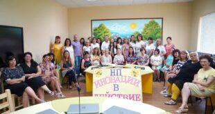 Среща на три училища от страната в гр.Долни Дъбник