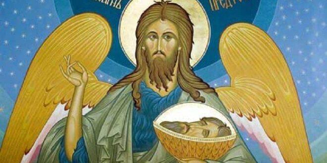 24 юни – Рождество на Свети Йоан Кръстител