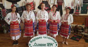 Самодейци от с.Асеновци с награди от Национален Фолклорен Събор