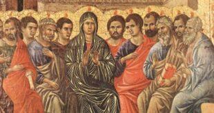 На 20 юни отбелязваме Петдесетница