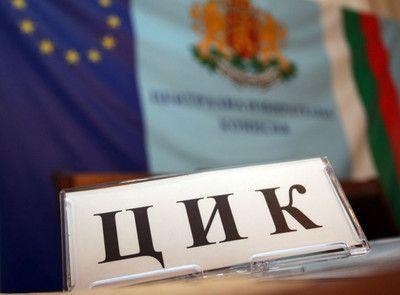ЦИК взе решение за мандатите в 15 МИР – Плевен и оставката на проф. Горчев