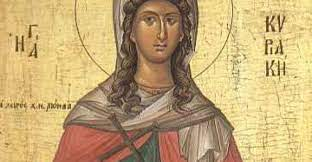 На 7 юли почитаме св.Неделя