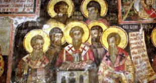 Днес Църквата отбелязва Свети Седмочисленици