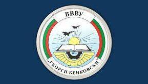 """Висше военновъздушно училище """"Георги Бенковски"""" сключи договори за сътрудничество"""