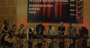 Осмото издание на международния китарен фестивал от 19 до 22 юли създаде повод за споделена радост