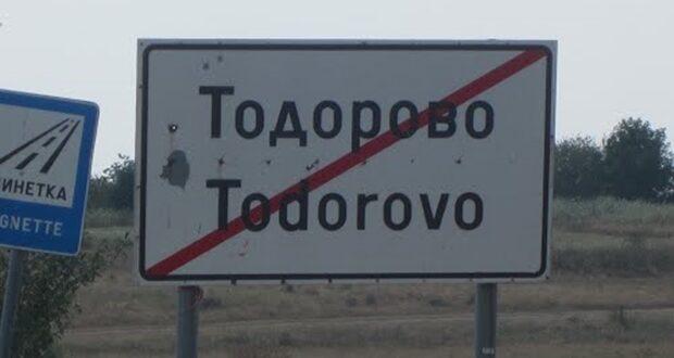 В селото на Слави ВМРО първа политическа сила