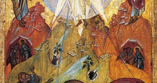 На 6 август честваме Преображение Господне