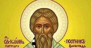 30 август е ден за почит към Свети Александър Константинополски