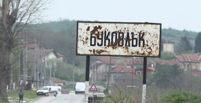 Консултации за СИК в Буковлък при кмета на Плевен