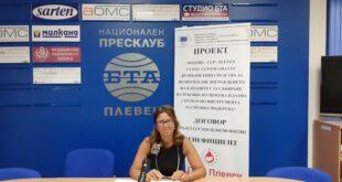 Кръвна банка - Плевен е единствената в България одобрена от ЕС за оборудване за кръвна плазма