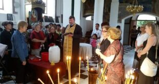 Курбан на Богородица в Гулянци