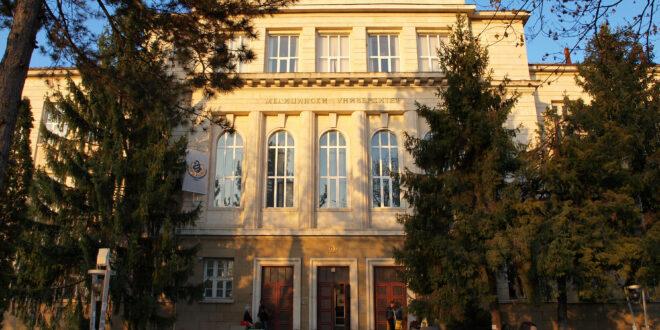 Медицински университет – Плевен с първо място в конкурса, посветен на Европейската седмица в България