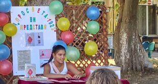 9 годишна авторка с благотворителна акция в Ясен