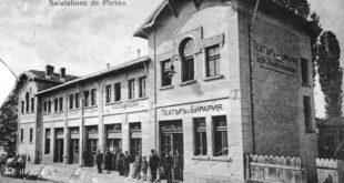 На 5 август 1885г. в Плевен се ражда полковник Иван Симеонов