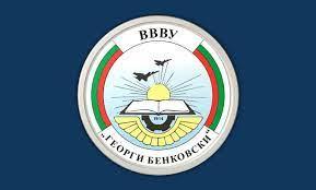 братя близнаци и две момичета са сред първокурсниците на 74 -тия випуск на ВВВУ Г.Бенковски