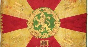 118 години от илинденско.преображенското въстание