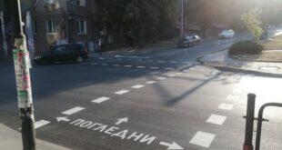 Обновяват маркировката на пешеходните пътеки в Плевен