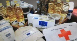 БЧК – Плевен започва раздаването на хранителни продукти