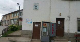 За кметския стол в Буковлък ще спорят трима кандидати