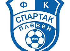 """Преди 102 години е основан Футболен клуб """"Спартак"""" Плевен"""