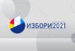 На 24 септември ЦИК решава кой ще бъде секретар на РИК Плевен