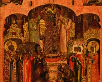 На 14 септември празнуваме Кръстовден