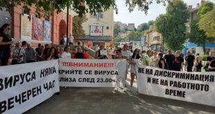 Плевенските ресторантьори: няма да се подчиняваме