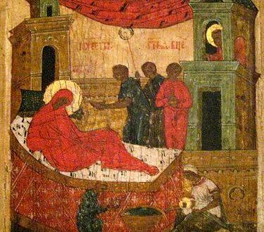 На 8 септември честваме Рождество Богородично