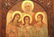 На 17 септември почитаме паметта на Вяра, Надежда, Любов и майка им София