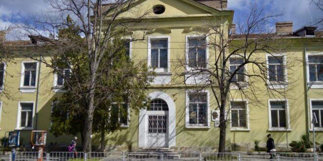 """Гимназията по облекло в Плевен се мести в закритото училище """"Н.Й.Вапцаров"""""""