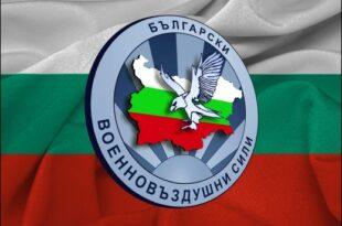 16 октомври е ден на българската авиация и военновъздушни сили