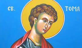 на 6 октомври църквата почита св.апостол тома