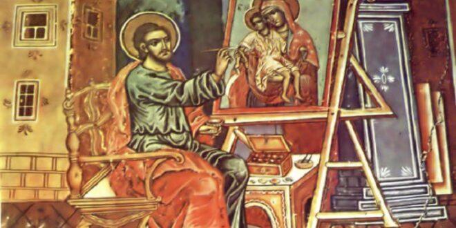 На 18 октомври православната църква почита Свети апостол и евангелист Лука – покровителят на художниците