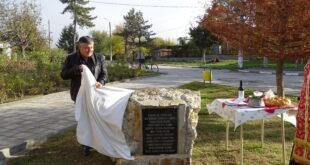 """""""Който има минало, има и бъдеще"""" – с тези думи кметът на община Гулянци откри паметна плоча в село Крета"""