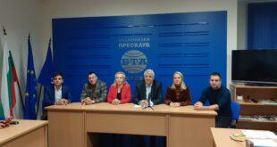 Коалиция БСП за България представи акценти от програмата