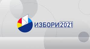 9 от 239 кандидати ще избираме на 14 ноември